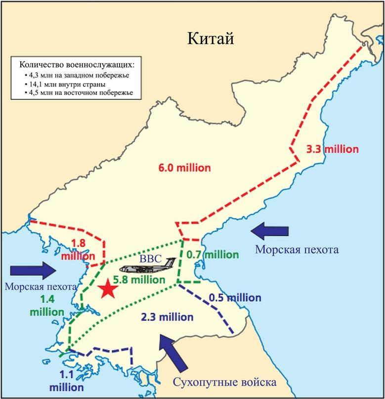 Северная Корея в 40 картах 17