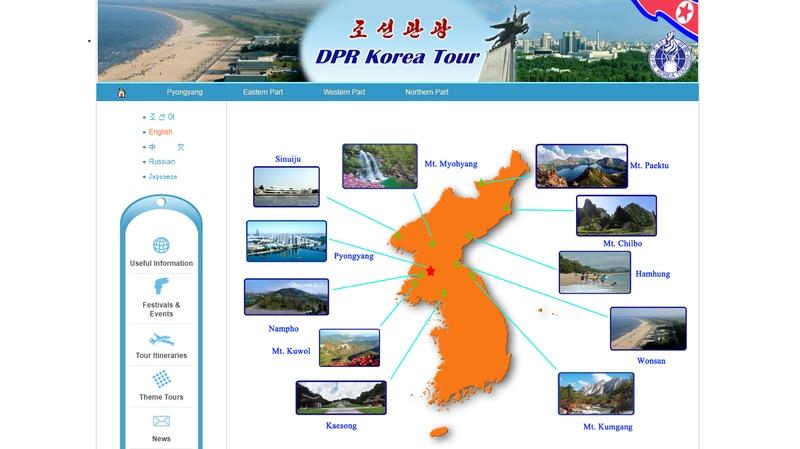 Северная Корея в 40 картах 36
