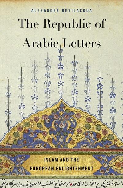 Как ислам повлиял на эпоху Просвещения 1
