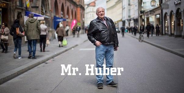 Каково быть бедным в Германии 1