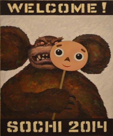 Десять скандальных российских выставок 10
