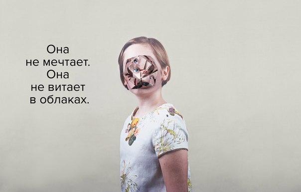 Женщина, которая не помнит прошлое и не представляет будущее 2